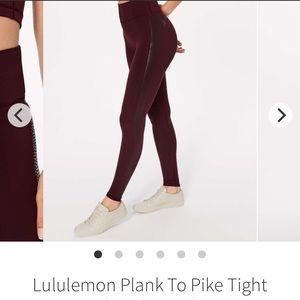 Lululemon Plank to Pike Tight - Sz 10